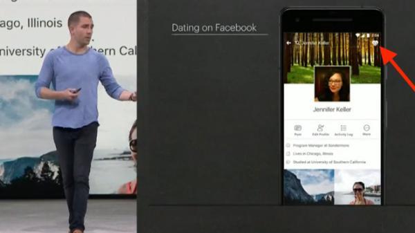 Facebook chính thức ra mắt ứng dụng hẹn hò, có chức năng nhắn tin bí mật