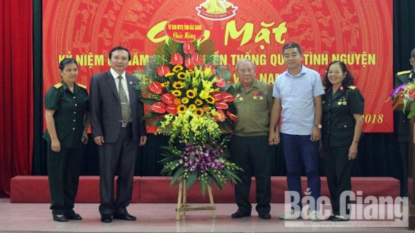 Ban Liên lạc Quân tình nguyện và chuyên gia quân sự Việt Nam-Lào tỉnh Bắc Giang gặp mặt truyền thống