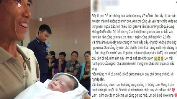 Nghẹn lòng trước giọt nước mắt của ông bố 47 tuổi ôm con mới chào đời sau 10 năm chạy chữa khắp nơi