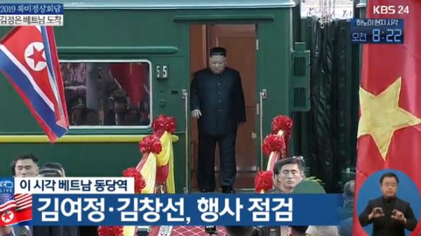 Cận cảnh Chủ tịch Triều Tiên Kim Jong Un cùng em gái bước xuống ga Đồng Đăng từ tàu bọc thép, bắt đầu chuyến công du Việt Nam