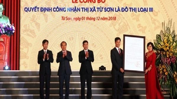 Bắc Ninh: Kỷ niệm 110 năm Ngày sinh đồng chí Ngô Gia Tự (1908-2018)