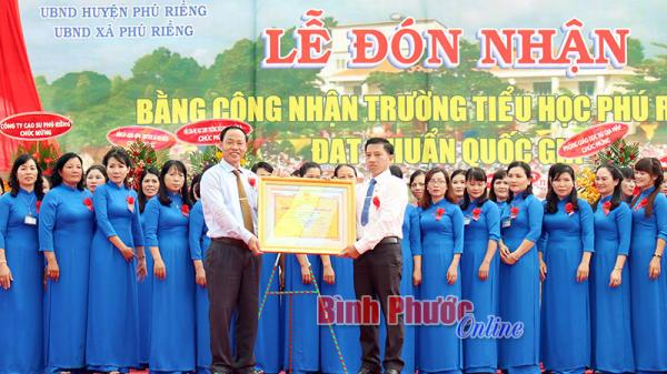 Trường tiểu học Phú Riềng A đạt chuẩn quốc gia mức độ 1