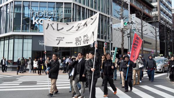 Hội đàn ông xấu trai Nhật Bản biểu tình đòi dẹp Valentine