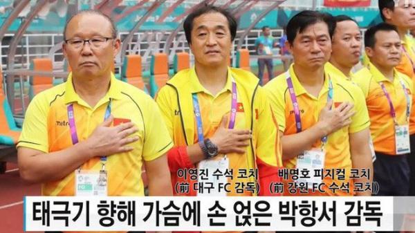 HOT: Vừa chia tay tuyển Việt Nam, trợ lý của HLV Park Hang-seo sang Malaysia làm HLV