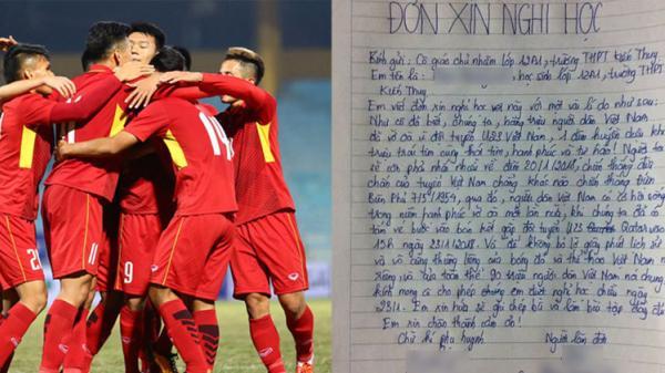 Dân mạng tranh cãi quanh đơn xin nghỉ học để cổ vũ U23 Việt Nam đá trận bán kết