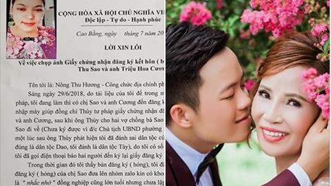Vụ cô dâu 61 tuổi ở Cao Bằng: Thú nhận sốc của cán bộ phường