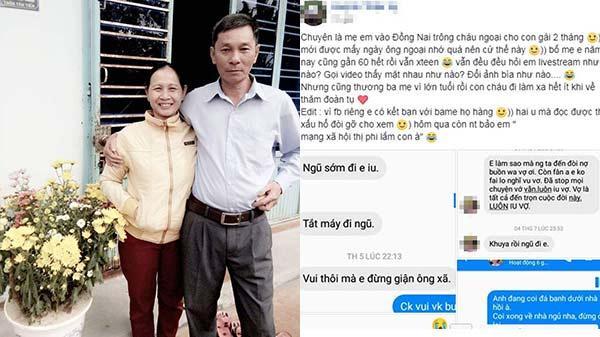 """Cặp đôi U60 ở Đắk Lắk khiến mạng xã hội dậy sóng vì loạt tin nhắn """"tình bể bình"""""""