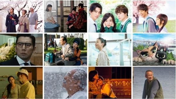 Trình chiếu MIỄN PHÍ những bộ phim đặc sắc của Nhật Bản tại Đà Nẵng