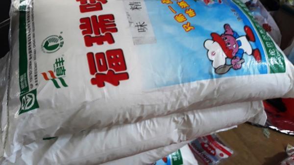 Đà Nẵng: 'Phù phép' bột ngọt Trung Quốc thành các thương hiệu nổi tiếng
