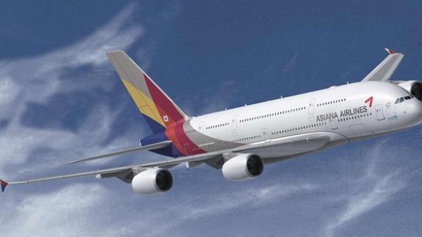 Thêm hãng hàng không Hàn Quốc mở đường bay tới Đà Nẵng