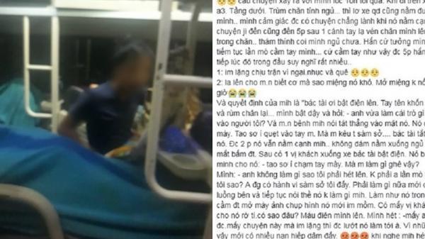 Chuyện cô gái bị sàm sỡ ngay trên xe khách giường nằm, thủ phạm chính là phụ xe khiến dân mạng phẫn nộ