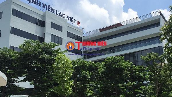 Vụ bác sỹ Bệnh viện Hữu nghị Lạc Việt kê 'nhầm' thuốc: Sở Y tế Vĩnh Phúc CHÍNH THỨC vào cuộc