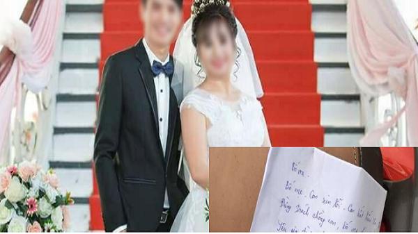 Đám tang đẫm nước mắt của giáo viên mang thai viết thư tuyệt mệnh xin lỗi cha mẹ, chồng rồi nhảy cầu tự tử
