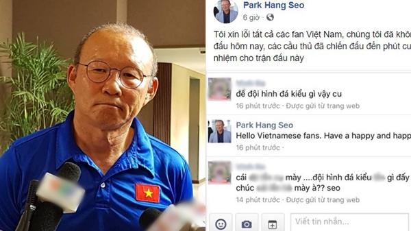 HLV Park Hang-seo: 'Tôi không dùng mạng xã hội'