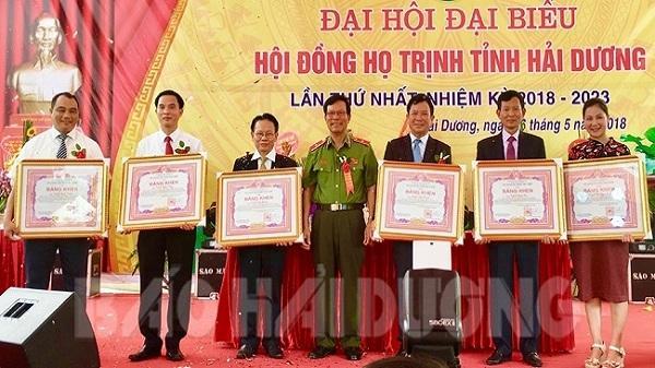 Hội đồng họ Trịnh tỉnh Hải Dương tổ chức Đại hội đại biểu lần thứ I
