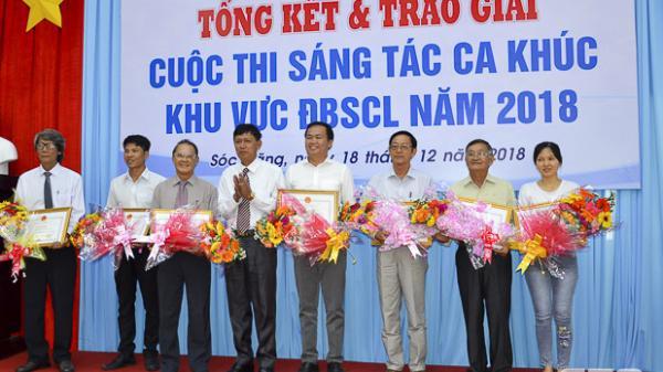 Sóc Trăng đoạt giải nhì cuộc thi sáng tác ca khúc đồng bằng sông Cửu Long năm 2018
