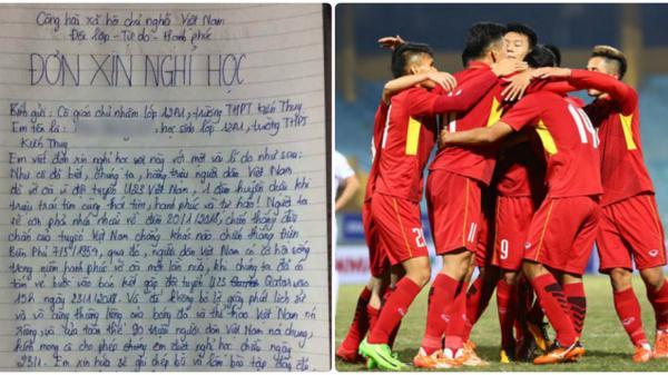 Đơn xin nghỉ học để cổ vũ U23 Việt Nam đá trận bán kết gây 'sốt' dân mạng