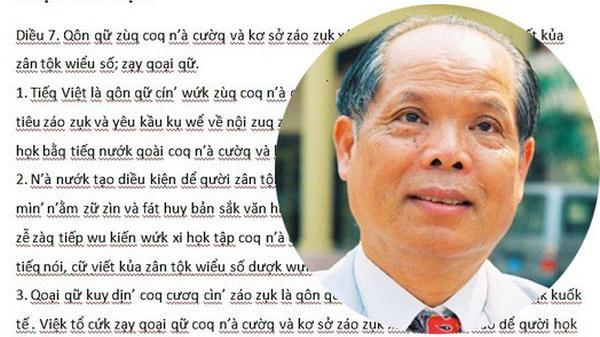 """Bộ Giáo dục lên tiếng việc """"đề xuất Tiếq Việt"""" gây sốc dư luận"""