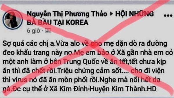 Công an huyện Kim Thành làm rõ cô gái đăng tin sai sự thật về dịch bệnh do nCoV