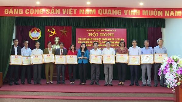 Tăng cường giám sát, phản biện xã hội ở Hưng Yên