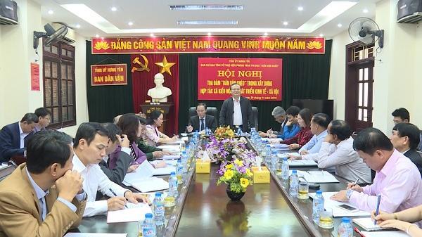 """Tọa đàm """"Dân vận khéo"""" trong xây dựng hợp tác xã kiểu mới ở Hưng Yên"""