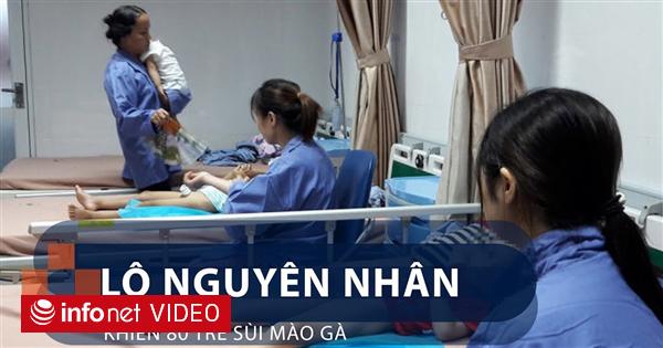 Đã xác nhận được nguyên nhân khiến 80 trẻ mắc sùi mào gà ở Hưng Yên