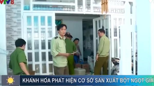 Khánh Hòa: Triệt phá một cơ sở sản xuất bột ngọt giả