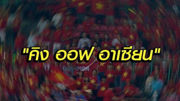 Đại chiến với UAE chưa tới, báo Thái Lan đã dự đoán về cái kết tuyệt đẹp cho U23 Việt Nam