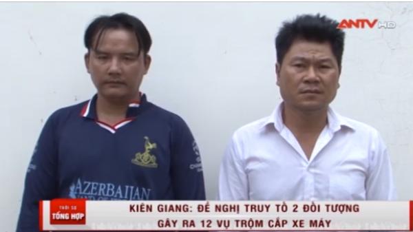 Kiên Giang: Đề nghị truy tố 2 đối tượng gây ra 12 vụ trộm xe máy