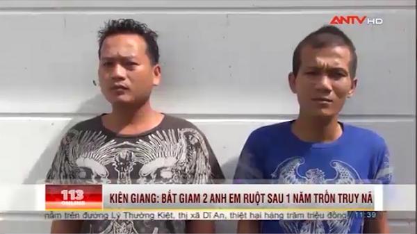 Kiên Giang: Bắt giam 2 anh em ruột có lệnh truy nã