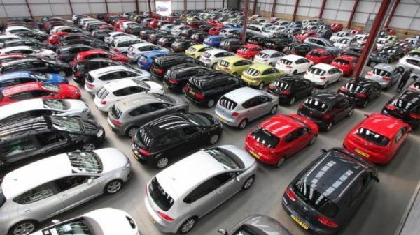 THÔNG BÁO: Đấu giá xe ô tô tại Lào Cai