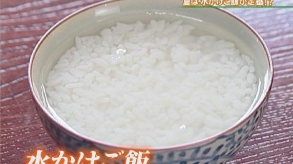 Cơm chan nước lạnh - đặc sản giải nhiệt mùa hè ở Nhật Bản