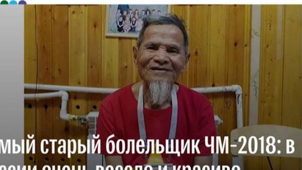 Cổ động viên người Việt cao tuổi nhất tại World Cup 2018 là người Hà Tĩnh