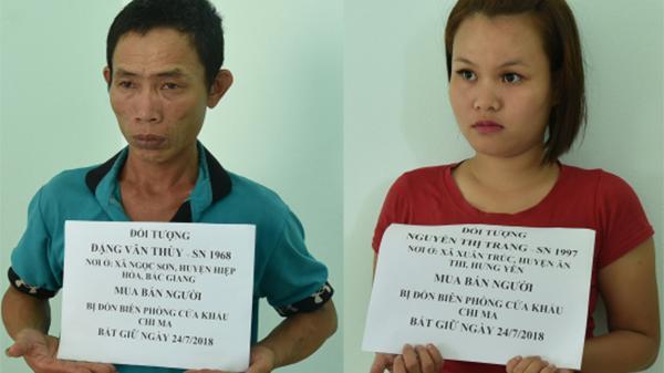 Thiếu tiền, cha đẻ và người tình mang con 4 tuổi sang Trung Quốc bán