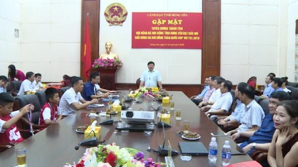 Tỉnh tổ chức buổi gặp mặt  U11 Hưng Yên giành huy chương bạc giải bóng đá Nhi đồng toàn quốc 2018