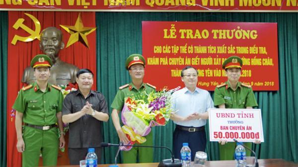Khen thưởng các tập thể có thành tích điều tra vụ án giết người tại Hưng Yên