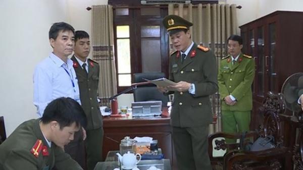Ngày 10/12, x.ét x.ử vụ 'bồi thường thừa' tại dự án thủy điện Sơn La