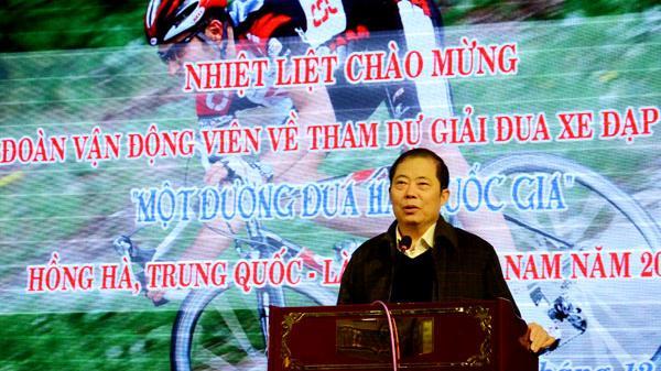 """Gặp mặt các đoàn vận động viên tham gia Giải đua xe đạp quốc tế """"Một đường đua hai quốc gia"""" Hồng Hà (Trung Quốc) - Lào Cai (Việt Nam)"""