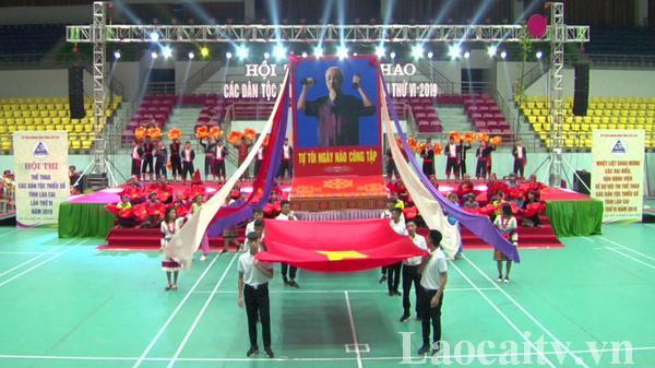 Tối 8/8, khai mạc Hội thi thể thao các dân tộc thiểu số tỉnh Lào Cai lần thứ VI năm 2019