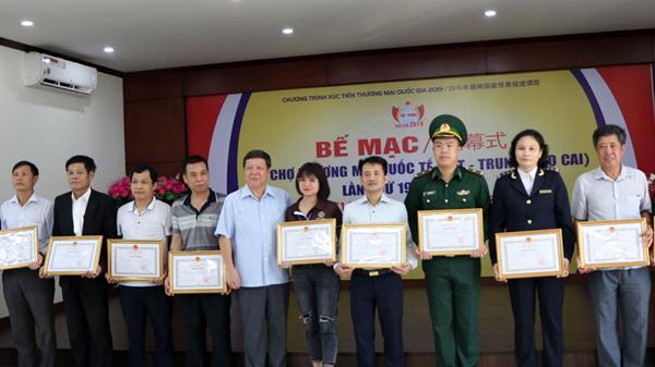 150 nghìn lượt khách đến Hội chợ Thương mại quốc tế Việt – Trung (Lào Cai) lần thứ 19