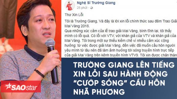 HOT: Thư xin lỗi của Trường Giang!