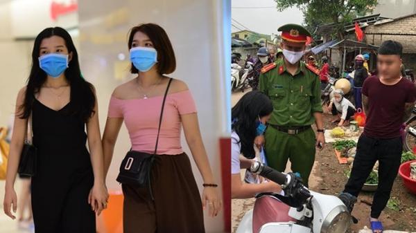 Từ ngày 5/8, TP.HCM xử phạt không đeo khẩu trang nơi công cộng