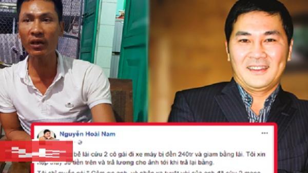 Doanh nhân trẻ 'ra tay nghĩa hiệp', hứa đền 240 triệu thay tài xế xe tải bẻ lái cứu 2 nữ sinh