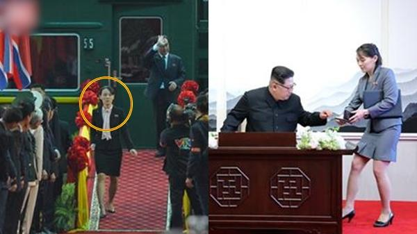 Tại sao khi tới ga Đồng Đăng, Chủ tịch Kim Jong Un lại để em gái bước xuống tàu hoả trước tiên?