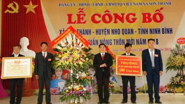 Xã Sơn Thành (Nho Quan) đón Bằng công nhận xã đạt chuẩn nông thôn mới