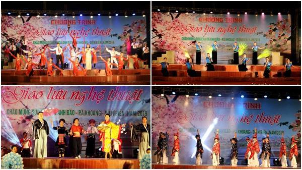 Điện Biên: Mãn nhãn chương trình giao lưu nghệ thuật khởi động Sự kiện Hoa anh đào