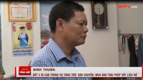 Ninh Thuận: Bắt tạm giam 2 bị can vận chuyển mua bán trái phép vật liệu nổ