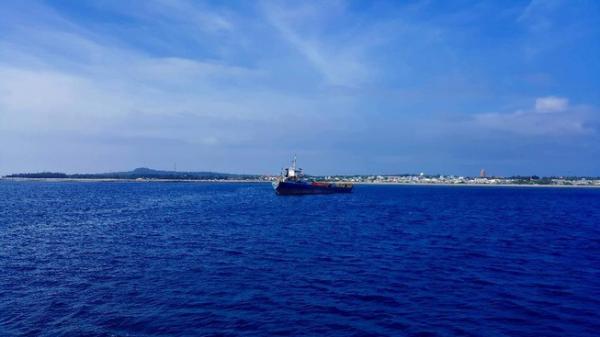 Cảnh báo động đất xảy ra ngoài khơi tỉnh Bình Thuận