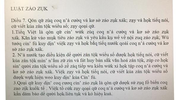 Vài suy nghĩ về cách phát âm chuẩn tiếng Việt