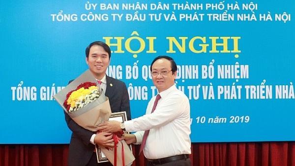 Thái Bình: Chân dung 2 cán bộ vừa được điều động bổ nhiệm chức vị quan trọng